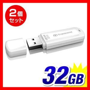 USBメモリ 32GB USB3.0 Transcend社製 2個セット TS32GJF730 5年保証(即納)|sanwadirect|04