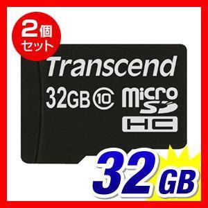 microSDカード マイクロSD 32GB Class10  2個セット|sanwadirect|03