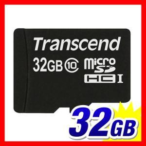microSDカード マイクロSD 32GB Class10(即納)|sanwadirect|03