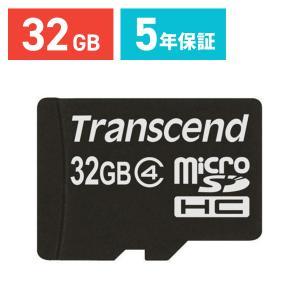 永久保証 microSD 32GB 32GB class4 Transcend社製(TS32GUSDC4)(ネコポス対応)(即納)