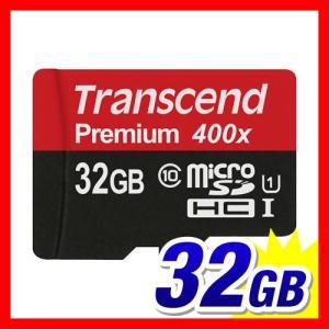 microSDカード マイクロSD 32GB Class10 UHS-I(即納)|sanwadirect|06