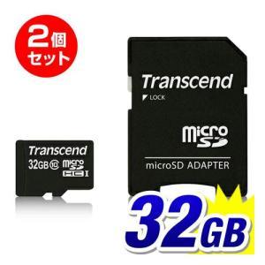 microSDカード マイクロSD 32GB Class10  2個セット(即納)|sanwadirect
