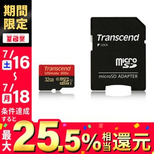 microSDカード マイクロSD 32GB Class10 UHS-I(即納)...