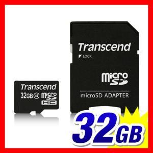 microSDカード マイクロSD 32GB Class4(即納) sanwadirect 05