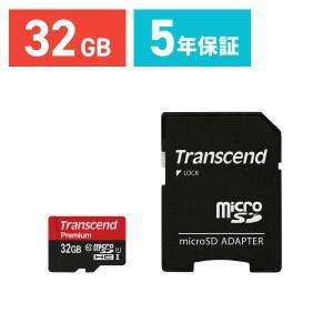 microSDカード マイクロSD 32GB Class10 UHS-I 400x(即納)|sanwadirect