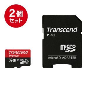 microSDカード マイクロSD 32GB Class10 UHS-I 400x 2個セット(即納)|sanwadirect