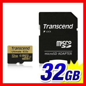microSDカード マイクロSD 32GB Class10 U3 UHS-I(即納)|sanwadirect