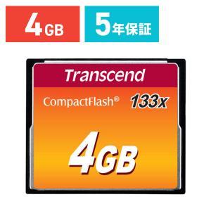 コンパクトフラッシュカード 4GB CFカード 133倍速 ...