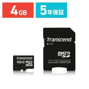 マイクロSD 4GB microSD class10 Transcend社製 スマートフォン(TS4GUSDHC10)(即納)|sanwadirect
