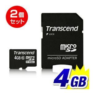 microSDHC 4GB お買得2個セット(TS4GUSDHC10--2)(即納)|sanwadirect