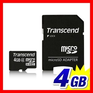 microSDカード マイクロSD 4GB Class4(即納)|sanwadirect