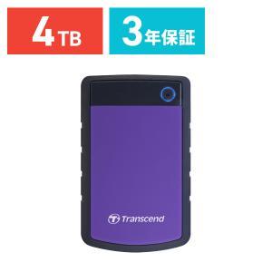 外付け HDD 4TB ポータブル ハードディスク トランセンド(即納)|sanwadirect