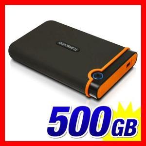 外付け HDD 500GB ポータブル ハードディスク トランセンド|sanwadirect