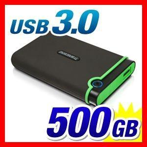 ハードディスク 外付けHDD 500GB Transcend社製 トランセンド 3年保証(TS500GSJ25M3)(即納)