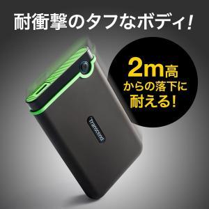 ポータブルHDD 500GB 耐衝撃 USB3.1 2.5インチ スリム TS500GSJ25M3S|sanwadirect|02