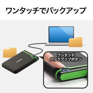 ポータブルHDD 500GB 耐衝撃 USB3.1 2.5インチ スリム TS500GSJ25M3S|sanwadirect|04