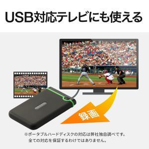 ポータブルHDD 500GB 耐衝撃 USB3.1 2.5インチ スリム TS500GSJ25M3S|sanwadirect|05