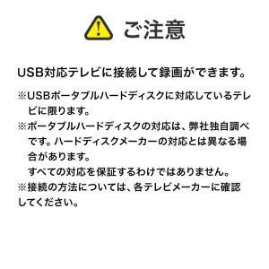 ポータブルHDD 500GB 耐衝撃 USB3.1 2.5インチ スリム TS500GSJ25M3S|sanwadirect|06