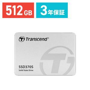 SSD 512GB 2.5インチ SATA 3 SSD Transcend社製 TS512GSSD370S トランセンド 3年保証(即納)|sanwadirect