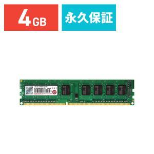 Transcend デスクトップPC用増設メモリ 4GB DDR3-1600 PC3-12800 U-DIMM トランセンド 永久保証(TS512MLK64V6H)(即納)|sanwadirect
