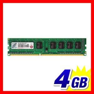 Transcend デスクトップPC用増設メモリ 4GB DDR3-1600 PC3-12800 U-DIMM トランセンド 永久保証(TS512MLK64V6H)(即納)|sanwadirect|04