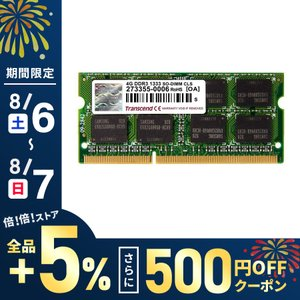 DDR3-1333 PC3-10600 Transcend ノートPC用増設メモリ 4GB SO-DIMM TS512MSK64V3N(即納)|sanwadirect