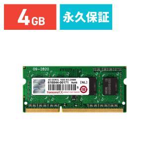Transcend ノートPC用増設メモリ 4GB DDR3L-1600 PC3L-12800 SO-DIMM 1.35V(低電圧)/1.5V両対応 トランセンド 永久保証(TS512MSK64W6H)(即納)|sanwadirect
