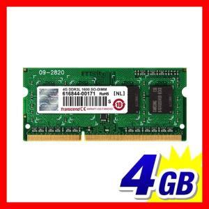 Transcend ノートPC用増設メモリ 4GB DDR3L-1600 PC3L-12800 SO-DIMM 1.35V(低電圧)/1.5V両対応 トランセンド 永久保証(TS512MSK64W6H)(即納)|sanwadirect|02