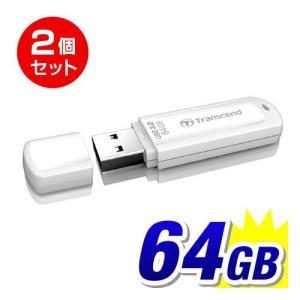 USBメモリ 64GB USB3.0 Transcend社製 2個セット TS64GJF730 5年保証(即納)|sanwadirect