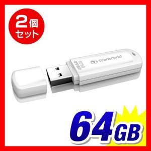 USBメモリ 64GB USB3.0 Transcend社製 2個セット TS64GJF730 5年保証|sanwadirect|04