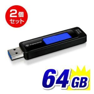 USBメモリ 64GB USB3.0 スライドコネクタ Transcend 2個セット 5年保証(TS64GJF760)(即納)|sanwadirect