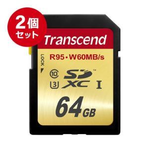 SDカード 64GB SDXCカード Class10 UHS-I U3 2個セット(即納)|sanwadirect