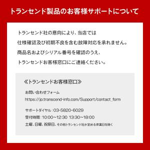 SDカード 64GB SDXCカード class10 2個セット(即納) sanwadirect 04