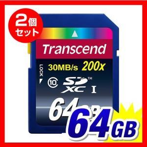 SDカード 64GB SDXCカード class10 2個セット(即納) sanwadirect 03
