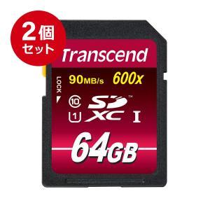 SDカード 64GB SDXCカード Class10 UHS-I Ultimate 2個セット(即納)|sanwadirect