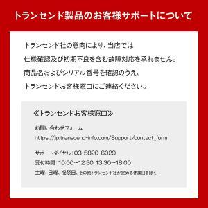 SDカード 64GB SDXC カード Class10 UHS-I Ultimate(即納)|sanwadirect|07