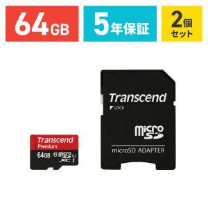 microSDカード マイクロSD 64GB Class10 UHS-I 400x 2個(即納)|sanwadirect