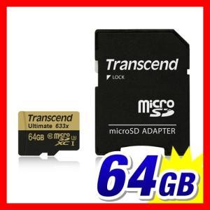 microSDカード マイクロSD 64GB Class10 U3 UHS-I(即納)|sanwadirect