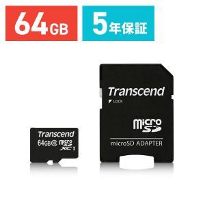 microSDカード マイクロSD 64GB Class10(即納)|sanwadirect