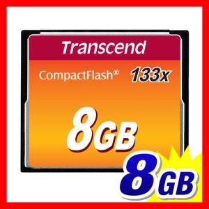 コンパクトフラッシュカード  CFカード 8GB 133倍速 5年保証(TS8GCF133)(即納) sanwadirect 03