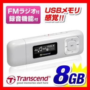 MP3プレーヤー 本体 FMラジオ 8GB 音楽プレーヤー USB Transcend(即納)|sanwadirect