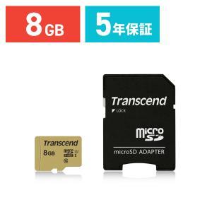 microSDカード 8GB microSDHC Class10 UHS-I(即納)|sanwadirect