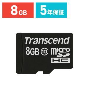 microSDカード マイクロSD 8GB Class10|sanwadirect