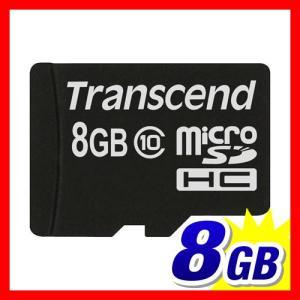 microSDカード マイクロSD 8GB Class10|sanwadirect|04