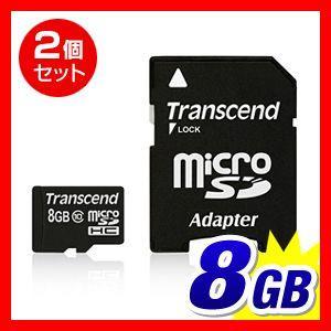 microSDカード マイクロSD 8GB Class10  2個セット|sanwadirect|03
