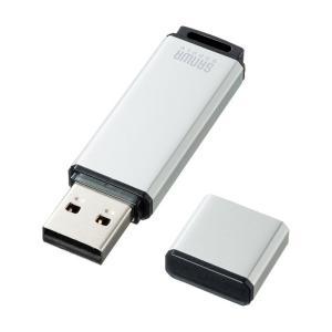 USB2.0 メモリ シルバー 32GB(即納)|sanwadirect