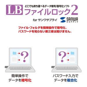 USBメモリ 32GB 高耐久 スイングキャップ USB3.0対応(UFD-3SW32GBK)(即納)|sanwadirect|04
