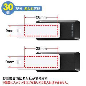 USBメモリ 32GB 高耐久 スイングキャップ USB3.0対応(UFD-3SW32GBK)(即納)|sanwadirect|07