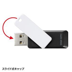 USBメモリ 8GB スイングキャップ USB3.0対応(UFD-3SW8GBK) sanwadirect 03