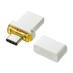 USB Type-C メモリ USB3.1対応 64GB(UFD-3TC64GW)(即納)|sanwadirect